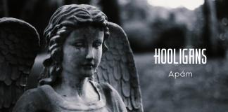 hooligans flyer 20160519